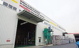 長岡京工場