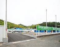 京丹波古紙回収センター
